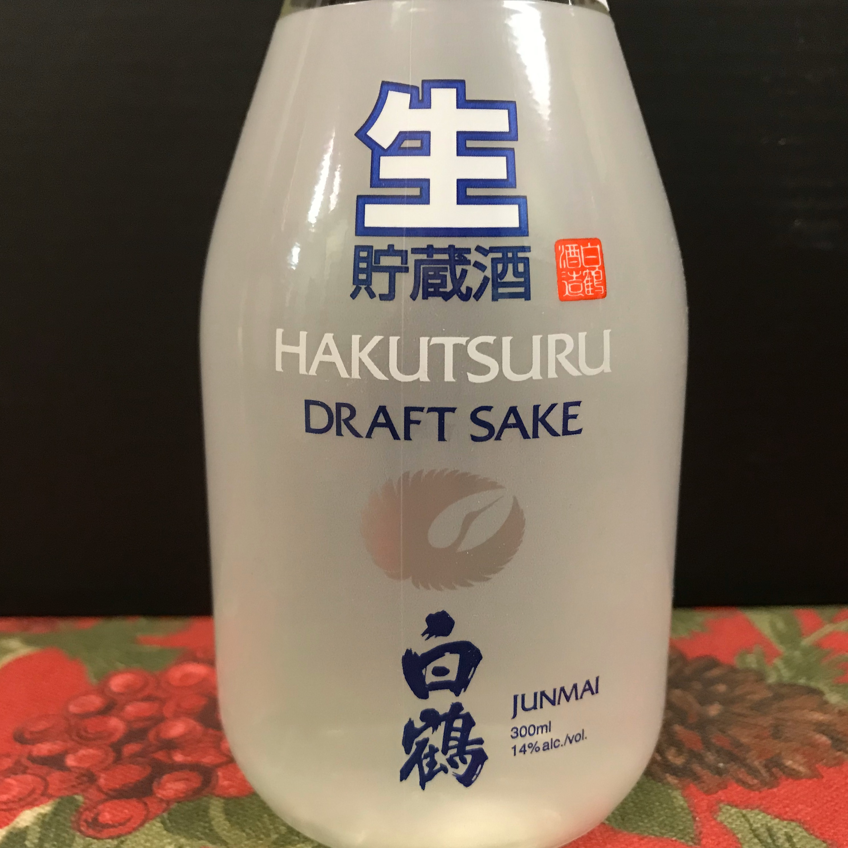 Hakutsuru Draft Sake Junmai 300ml